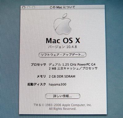 IMGP0008mac.jpg
